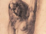 "Одд Нердрум (Odd Nerdrum) ""With Lifted arm (study)"""