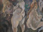 "Жюль Паскин (Jules Pascin) ""Sept femmes"""