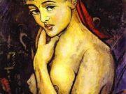 """Франсис Пикабиа (Francis Picabia) """"Cocolo"""""""