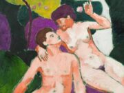 "Франсис Пикабиа (Francis Picabia) ""Adam and Eve - 2"""