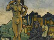 "Франсис Пикабиа (Francis Picabia) ""Alpha et Omega"""