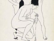 """Франсис Пикабиа (Francis Picabia) """"Le Classiscisme"""""""