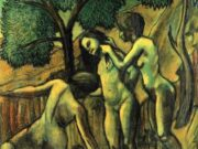 """Франсис Пикабиа (Francis Picabia) """"Baigneuses"""""""