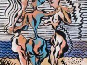"""Франсис Пикабиа (Francis Picabia) """"Les trois grâces"""""""