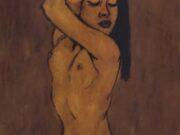 "Франсис Пикабиа (Francis Picabia) ""La gitane"""