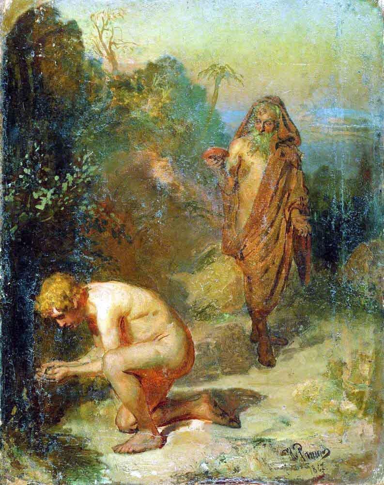 Илья Репин (Ilya Repin), Диоген и мальчик