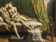 "Джулио Романо (Giulio Romano) ""Любовная сцена"""