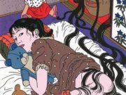"Тошио Саеки (Toshio Saeki) ""Erotic illustration - 20"""