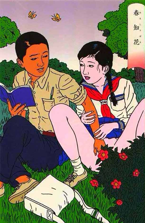 "Тошио Саеки (Toshio Saeki) ""Erotic illustration - 33"""