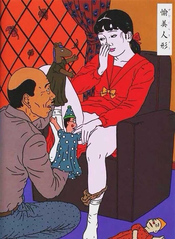 "Тошио Саеки (Toshio Saeki) ""Erotic illustration - 34"""