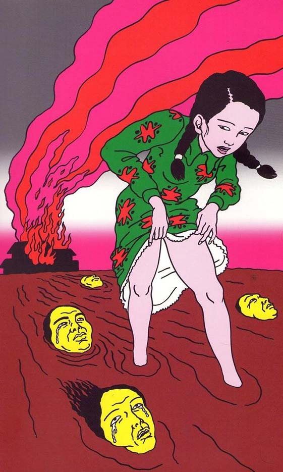 "Тошио Саеки (Toshio Saeki) ""Erotic illustration - 39"""
