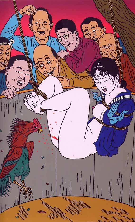 "Тошио Саеки (Toshio Saeki) ""Erotic illustration - 3"""