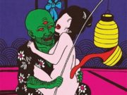 "Тошио Саеки (Toshio Saeki) ""Erotic illustration - 43"""