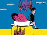 "Тошио Саеки (Toshio Saeki) ""Erotic illustration - 49"""