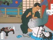"Тошио Саеки (Toshio Saeki) ""Erotic illustration - 50"""