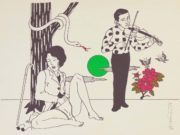 "Тошио Саеки (Toshio Saeki) ""Erotic illustration - 52"""