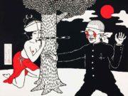 "Тошио Саеки (Toshio Saeki) ""Erotic illustration - 53"""