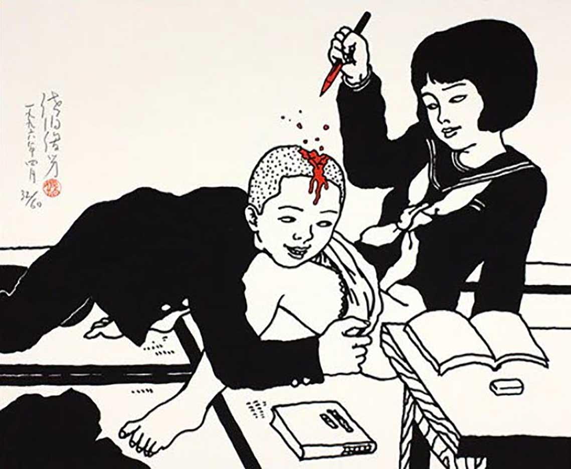 "Тошио Саеки (Toshio Saeki) ""Erotic illustration - 54"""