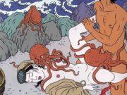 "Тошио Саеки (Toshio Saeki) ""Erotic illustration - 59"""