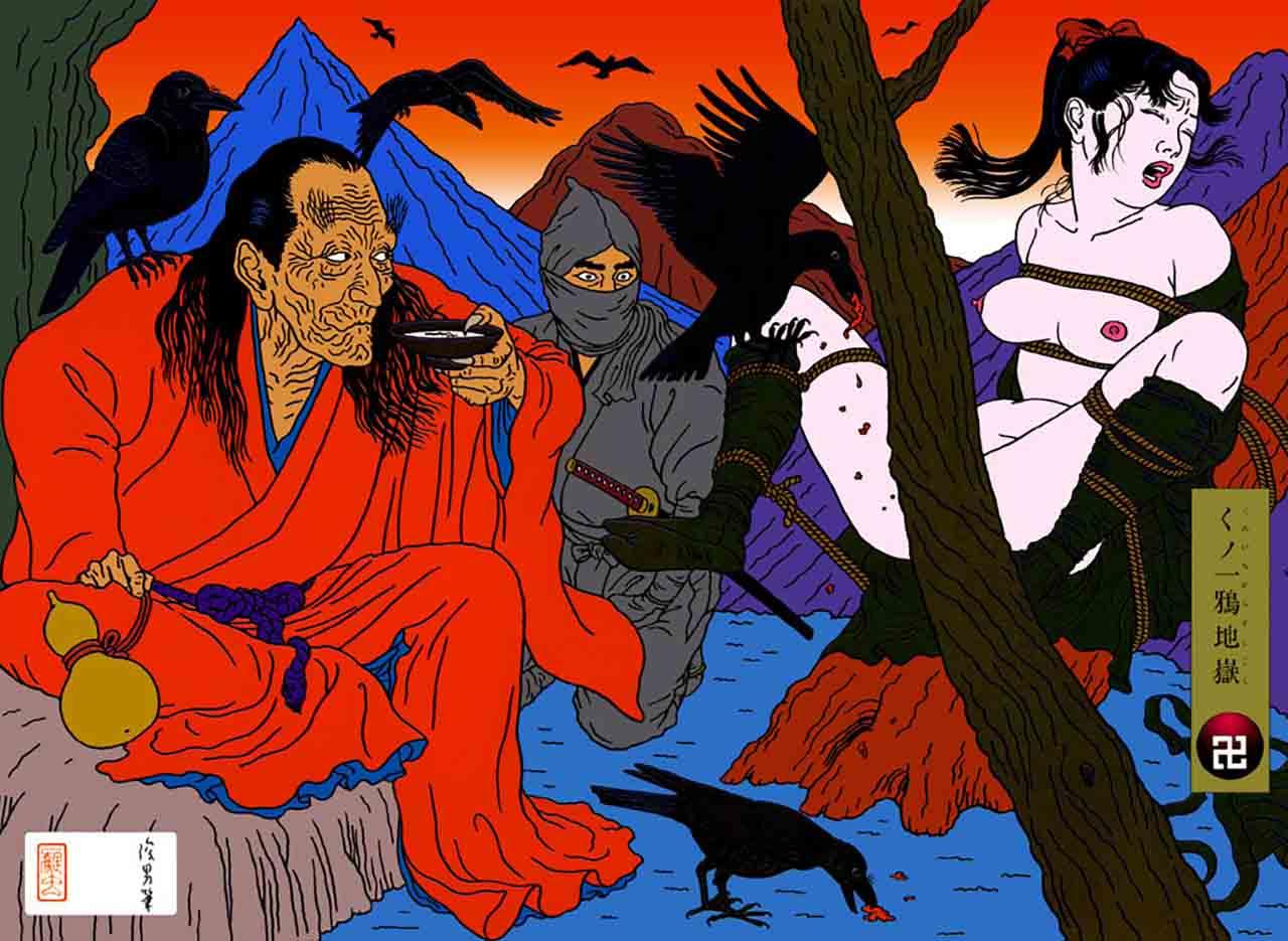 "Тошио Саеки (Toshio Saeki) ""Erotic illustration - 62"""