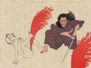 "Тошио Саеки (Toshio Saeki) ""Erotic illustration - 63"""