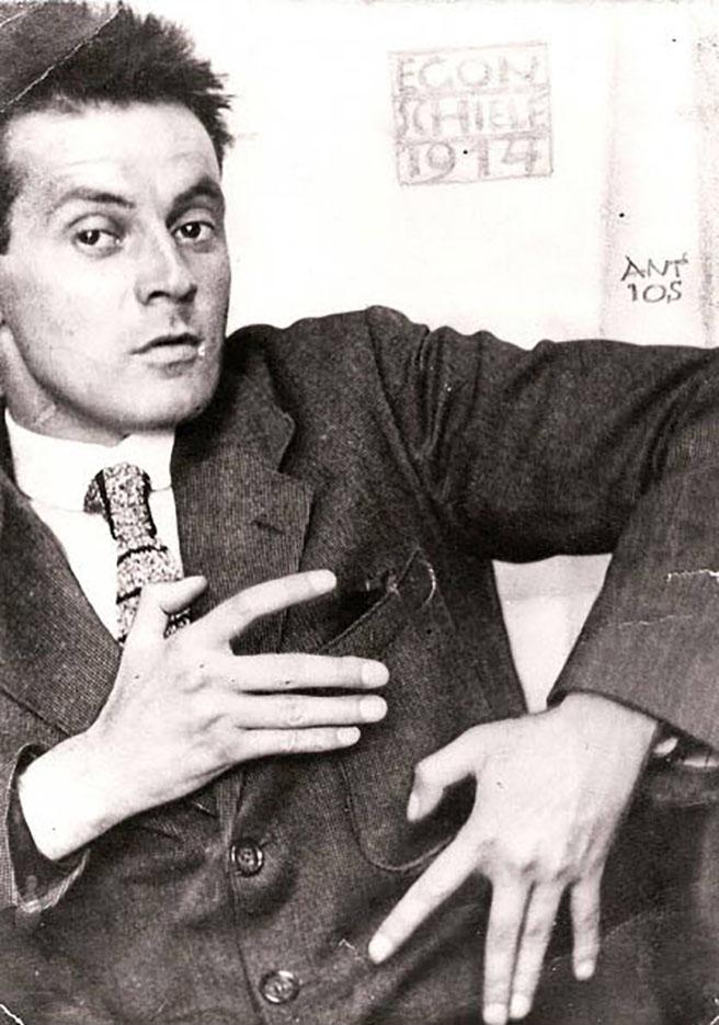 """Эгон Шиле (Egon Schiele), """"Фотография (2)"""""""