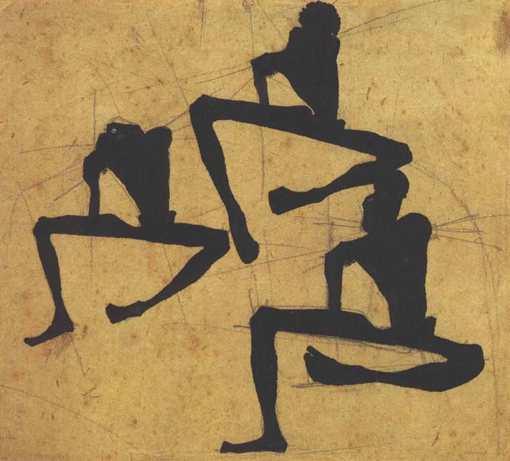 "Эгон Шиле (Egon Schiele), ""Composition of three male nude"""