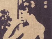 "Эгон Шиле (Egon Schiele), ""Madchen am Balkon"""