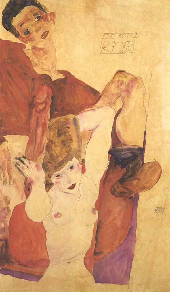 "Эгон Шиле (Egon Schiele), ""The red host"""