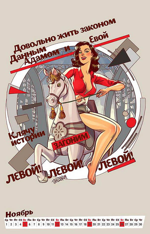 Андрей Тарусов (Andrew Tarusov), November, Revolution Pin-Up