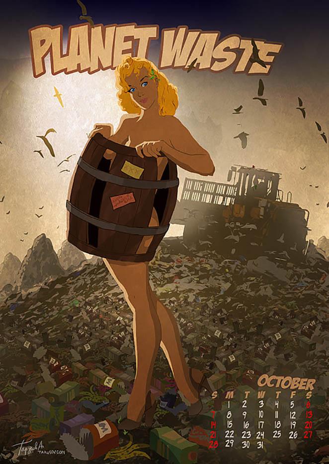 Андрей Тарусов (Andrew Tarusov), Planet Waste October 2012