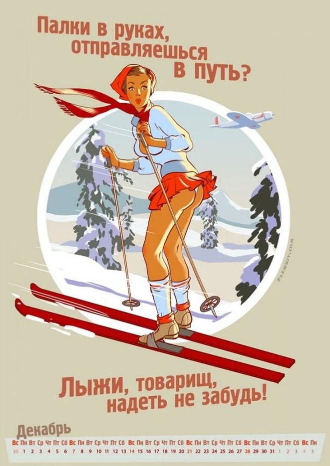 Андрей Тарусов (Andrew Tarusov), Skis December