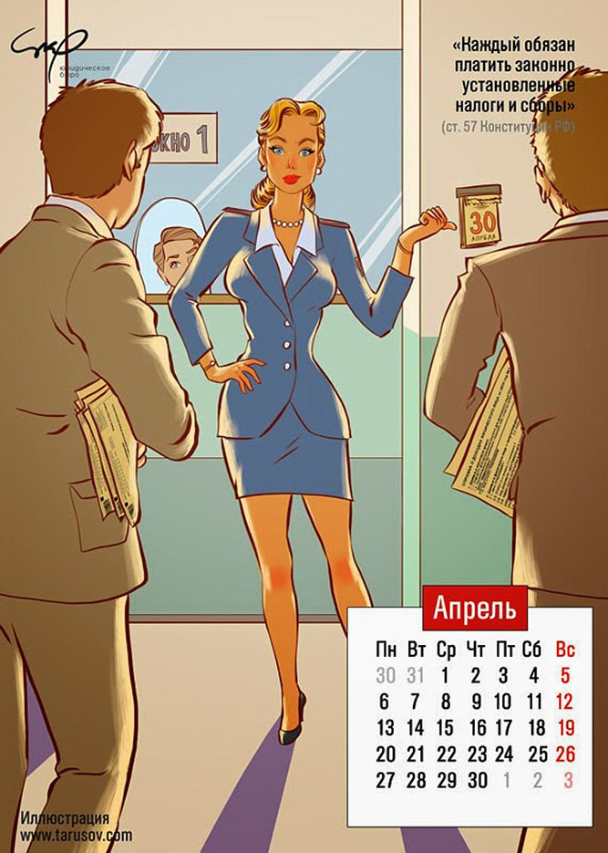 Андрей Тарусов (Andrew Tarusov), April, Constitution Calendar 2015