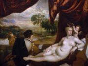 Тициан Вечеллио (Tiziano Vecellio), Венера и Лютнист