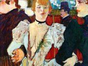 "Анри де Тулуз-Лотрек (Henri de Toulouse-Lautrec), ""Entering Moulin Rouge Sun"""