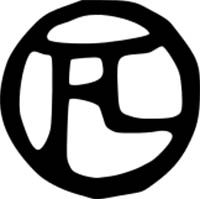 "Анри де Тулуз-Лотрек (Henri de Toulouse-Lautrec), ""Monogram"""