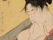 "Китагава Утамаро (Kitagawa Utamaro) ""Ukiyo-e print from the series Hokkoku Goshiki-zumi (2)"""