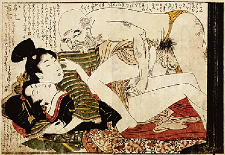 "Китагава Утамаро (Kitagawa Utamaro) ""Ugly Man"""