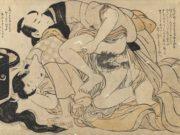 "Китагава Утамаро (Kitagawa Utamaro) ""Amorous Couple (2)"""