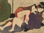 "Китагава Утамаро (Kitagawa Utamaro) ""Geisha en haar geliefde"""