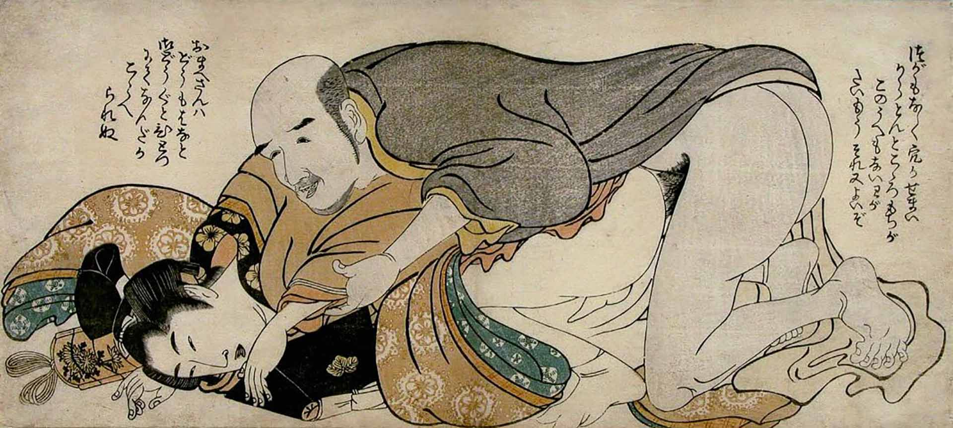 "Китагава Утамаро (Kitagawa Utamaro) ""Male Couple"""