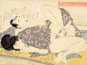 "Китагава Утамаро (Kitagawa Utamaro) ""Feigning Sleep from the series Picture Book: Pulling Komachi (Ehon Komachi biki)"""