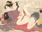 "Китагава Утамаро (Kitagawa Utamaro) ""Colour-Shunga (2) """