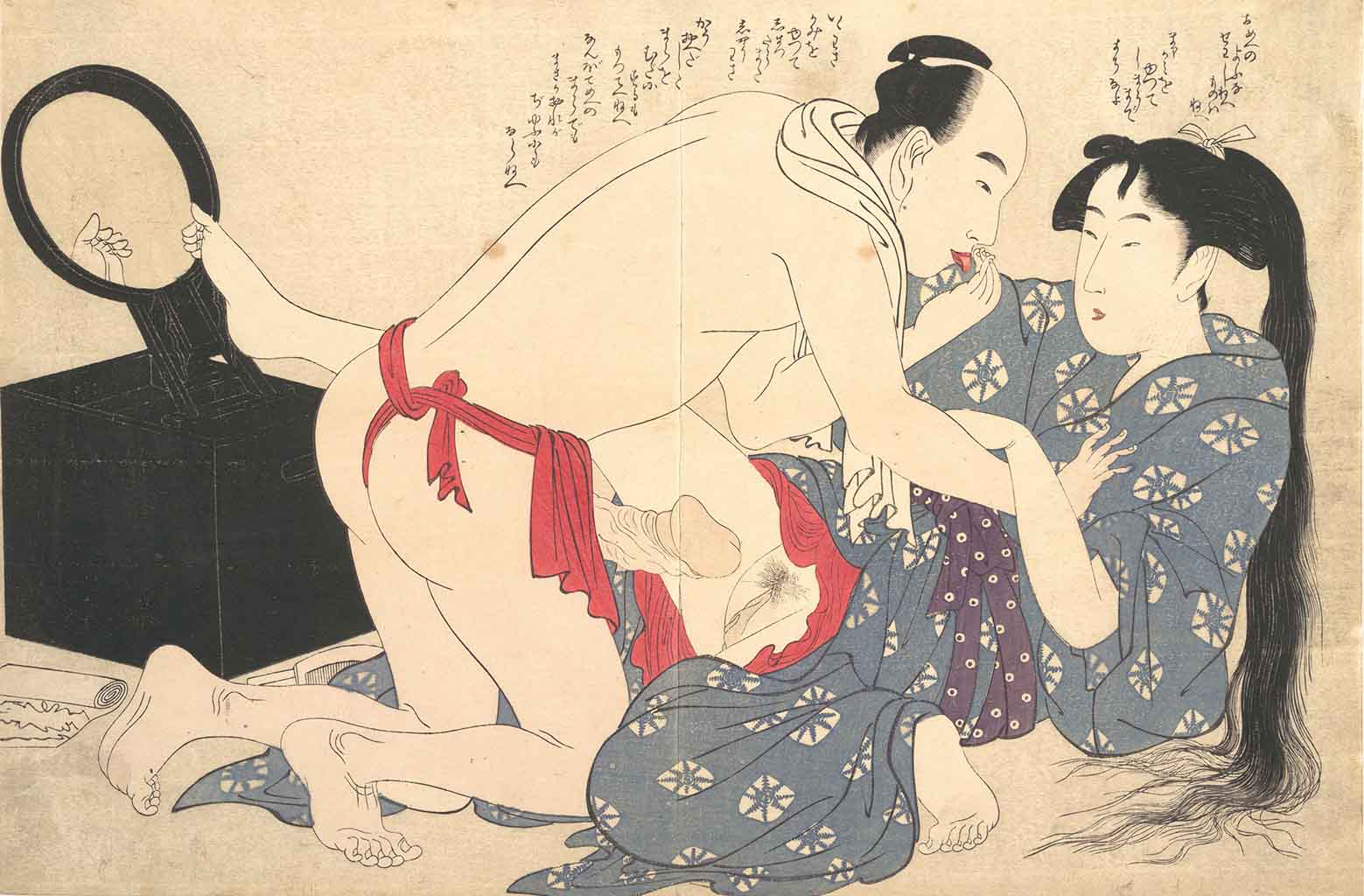 "Китагава Утамаро (Kitagawa Utamaro) ""Colour-Shunga (3) """