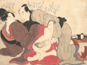 "Китагава Утамаро (Kitagawa Utamaro) ""Colour-Shunga (6) """