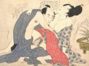 "Китагава Утамаро (Kitagawa Utamaro) ""Colour-Shunga (7) """