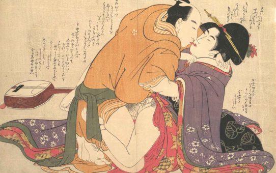 "Китагава Утамаро (Kitagawa Utamaro) ""Colour-Shunga (8) """