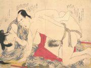 "Китагава Утамаро (Kitagawa Utamaro) ""Colour-Shunga (9) """