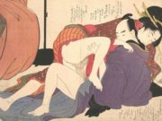 "Китагава Утамаро (Kitagawa Utamaro) ""Colour-Shunga (11) """