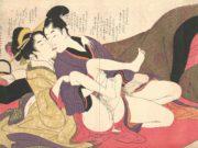 "Китагава Утамаро (Kitagawa Utamaro) ""Colour-Shunga (12) """
